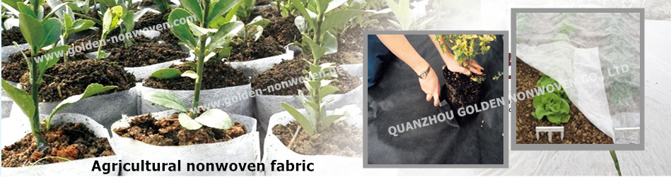 agricultural nonwoven fabric roll
