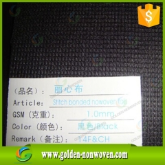 Polyester 60-180gsm stich-bonded non woven fabric